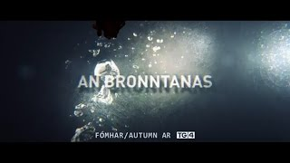 An Bronntanas Release in Irish Cinemas on 12th September